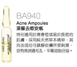 Anti Acne Ampoules 深層去痘安瓶 10 x 2ml